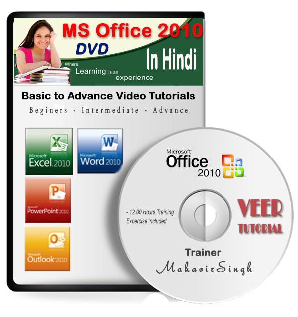 VT008 MS Office 2010