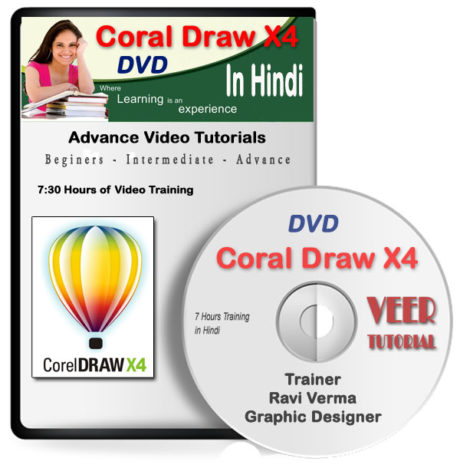 CorelDRAW X4 | Basic to Advance Video Course DVD in Hindi