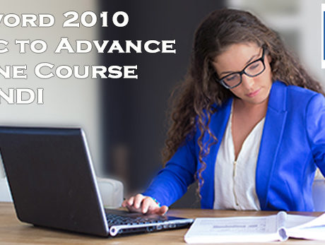 ms word 2010 online course