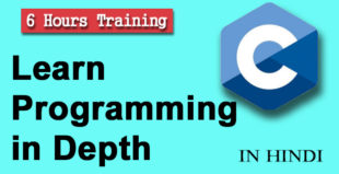 learn c programming in hindi