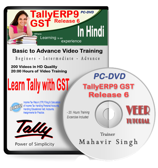 Tally ERP 9 with GST Basic to Advance Video Training Course